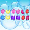 Appz Venture - Bubble Gunner アートワーク
