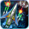 Hoang Dinh Xuan - Space War: Galaxy Fighter アートワーク