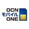 OCN モバイル ONE アプリ