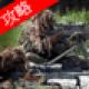 Video Walkthrough for Sniper Elite 3