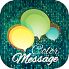 Peddy Baikan - New Cool Design For Your Messenger: Color Style アートワーク