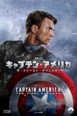 Joe Johnston - キャプテン・アメリカ/ザ・ファースト・アベンジャー (字幕版) アートワーク