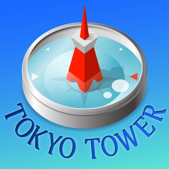 東京タワー景観案内