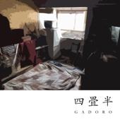 GADORO - 四畳半 アートワーク