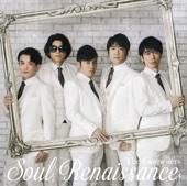 ゴスペラーズ - Soul Renaissance アートワーク