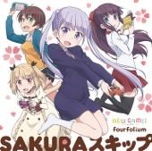 fourfolium - SAKURAスキップ アートワーク