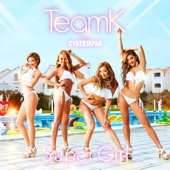 TeamK from CYBERJAPAN - Super Girl - EP アートワーク