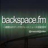 Koichi Aoki - backspace.fm アートワーク