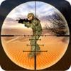 Mian Muhammad Farooq - IGI Commando Desert War アートワーク