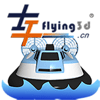FLYING TECHNOLOGY INDUSTRIAL CO.,LTD - Hover master アートワーク