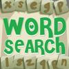 Kamlesh Agarwal - 驚くべき言葉が冒険を見つけます - クールな単語ブロックパズルゲーム アートワーク