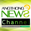 DIGITAL BUSINESS XCHANGE COMPANY LIMITED - Angthong Channel アートワーク