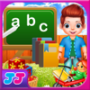 Smart Inc - キッズ幼児学習キット - アルファベット番号シェイプ アートワーク