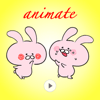 Yerzhan Tleuov - Little Bunny - NEW Animated Stickers Pack アートワーク