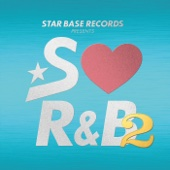 Various Artists - S Love R&B 2 アートワーク