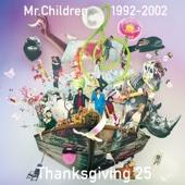 Mr.Children - Mr.Children 1992-2002 Thanksgiving 25 アートワーク