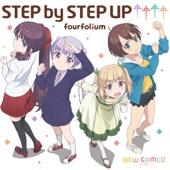 fourfolium - STEP by STEP UP↑↑↑↑ アートワーク