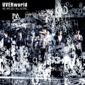UVERworld - WE ARE GO/ALL ALONE (Complete Edition) - EP アートワーク