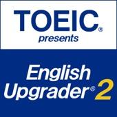 一般財団法人国際ビジネスコミュニケーション協会 - TOEIC presents English Upgrader 2nd Series アートワーク