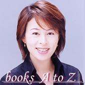 北村浩子 - books A to Z アートワーク