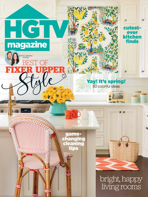 what is hgtv magazine 2