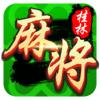 Weiqiang Xie - 福多桂林麻将-最专业的桂林转转 アートワーク