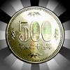 Happygamer K.K. - 秒で100億円 アートワーク