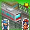 Kairosoft Co.,Ltd - 箱庭シティ鉄道 アートワーク