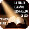 Janice Ong - LA BIBLIA Español Reina-Valera de 1909 Spanish Bible Texto y Biblia en audio español アートワーク