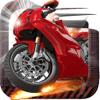 Carolina Vergara - A Best Highway : Biker Race アートワーク