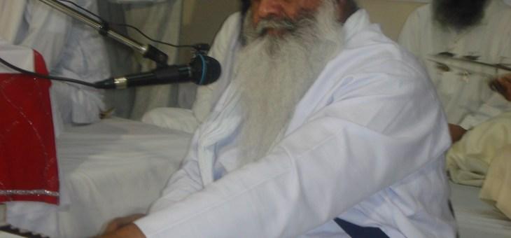 Sant Baba Mann Singh Ji UK Tour November 2010