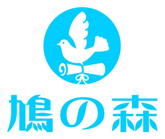 hatonomori 1