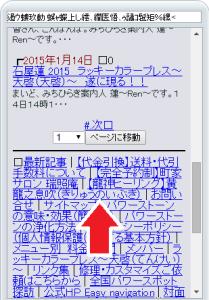 kiryu-schedule-k1