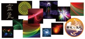 energy_image