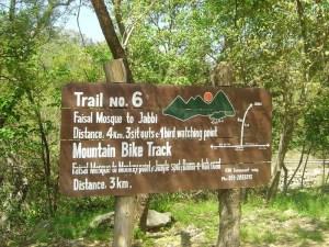 Trail 6 Islamabad