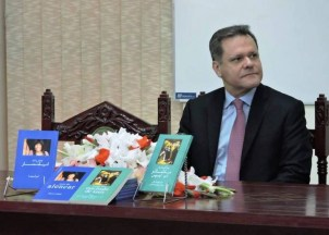 Ambassador of Brazil H.E. Alfredo Leoni at Book launching Ceremony at National Library of Pakistan.