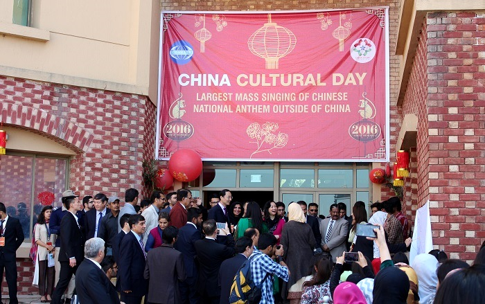 China Culture Day celebrated at COMSATS University in Islamabad. Photo by Sana Jamal