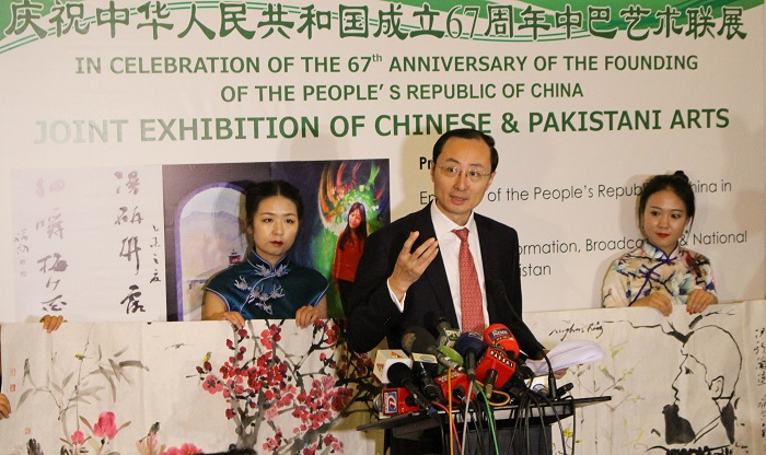 Chinese Ambassador to Pakistan Mr. Sun Weidong at joint exhibition by Pakistani and Chinese artists at PNCA in Islamabad on 18 Oct. 2016.