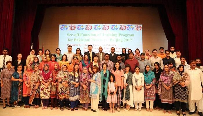 40 Pakistani teachers leave for Chinese language program in Beijing