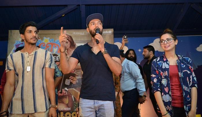 Namaloom Afraad cast at Fun City Islamabad