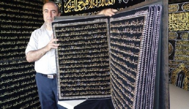 man-who-wrote-quran-with-gold-3