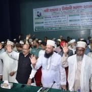 ইসলামিক ফ্রন্ট বাংলাদেশ-মহাজোট