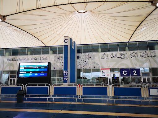 bandara king abdul aziz