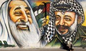 Hamas_Khrais_pic_1