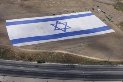 thumb-largest_israel_flag_in_the_world
