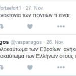 commenttotsipras
