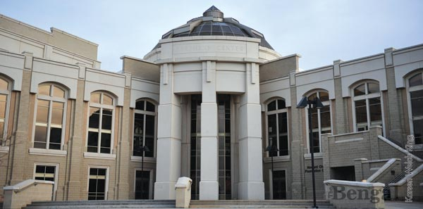 The Stephens Performing Arts Center includes three theaters, several classrooms and a rotunda.