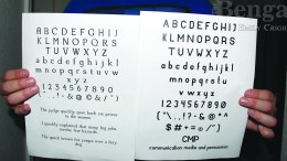 The serif (left) and sans serif (right) fonts  created by the CMP department's Typography and Layout class.