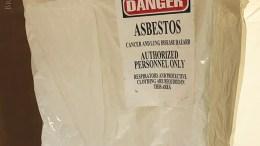 asbestos danger notice