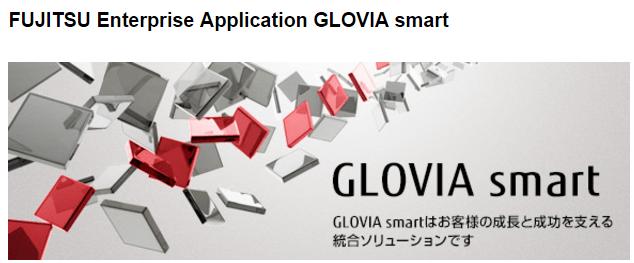 glovia-smart
